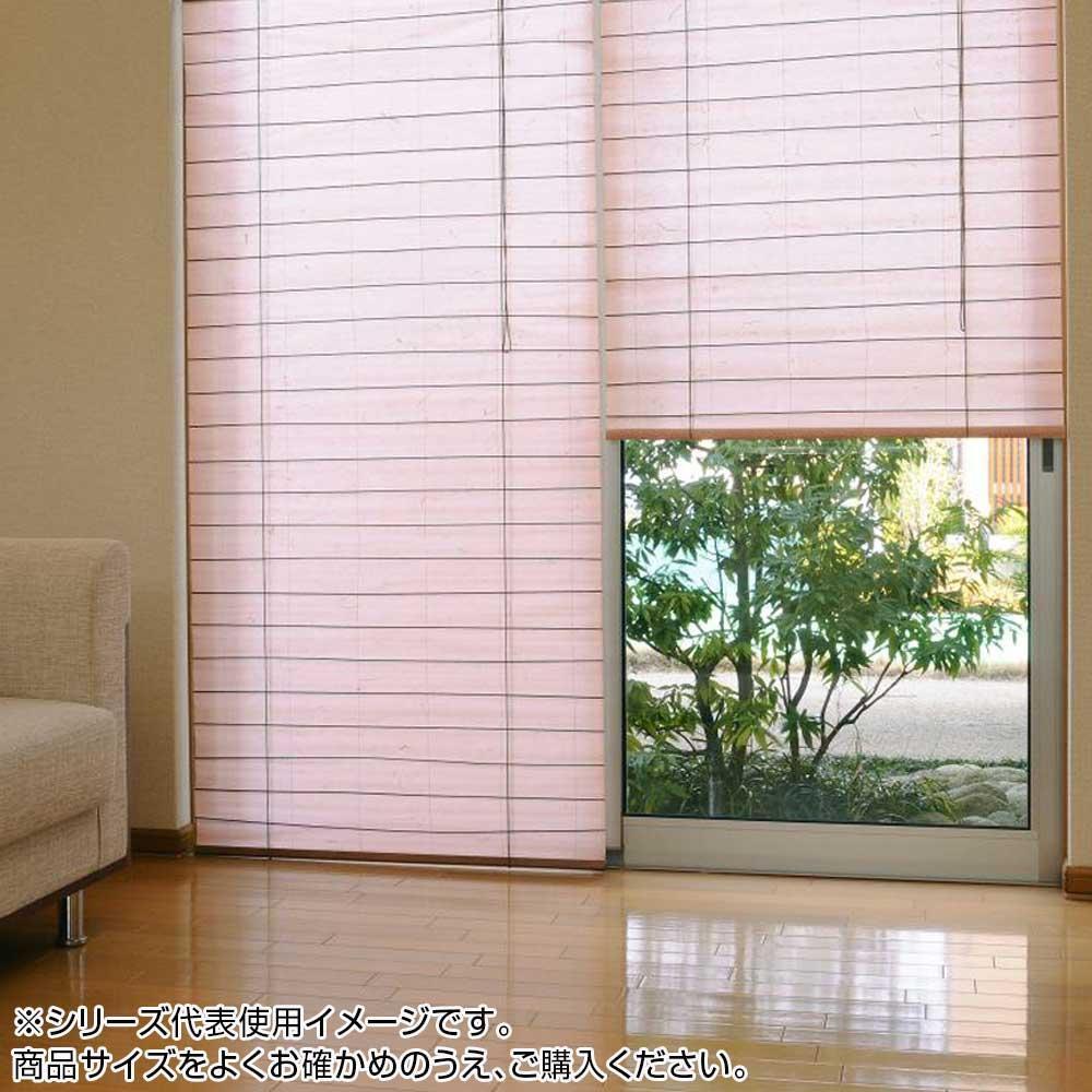 【同梱・】 カラー和紙調スクリーン 薄紅 約幅88×丈180cm RH-1191:BKワールド