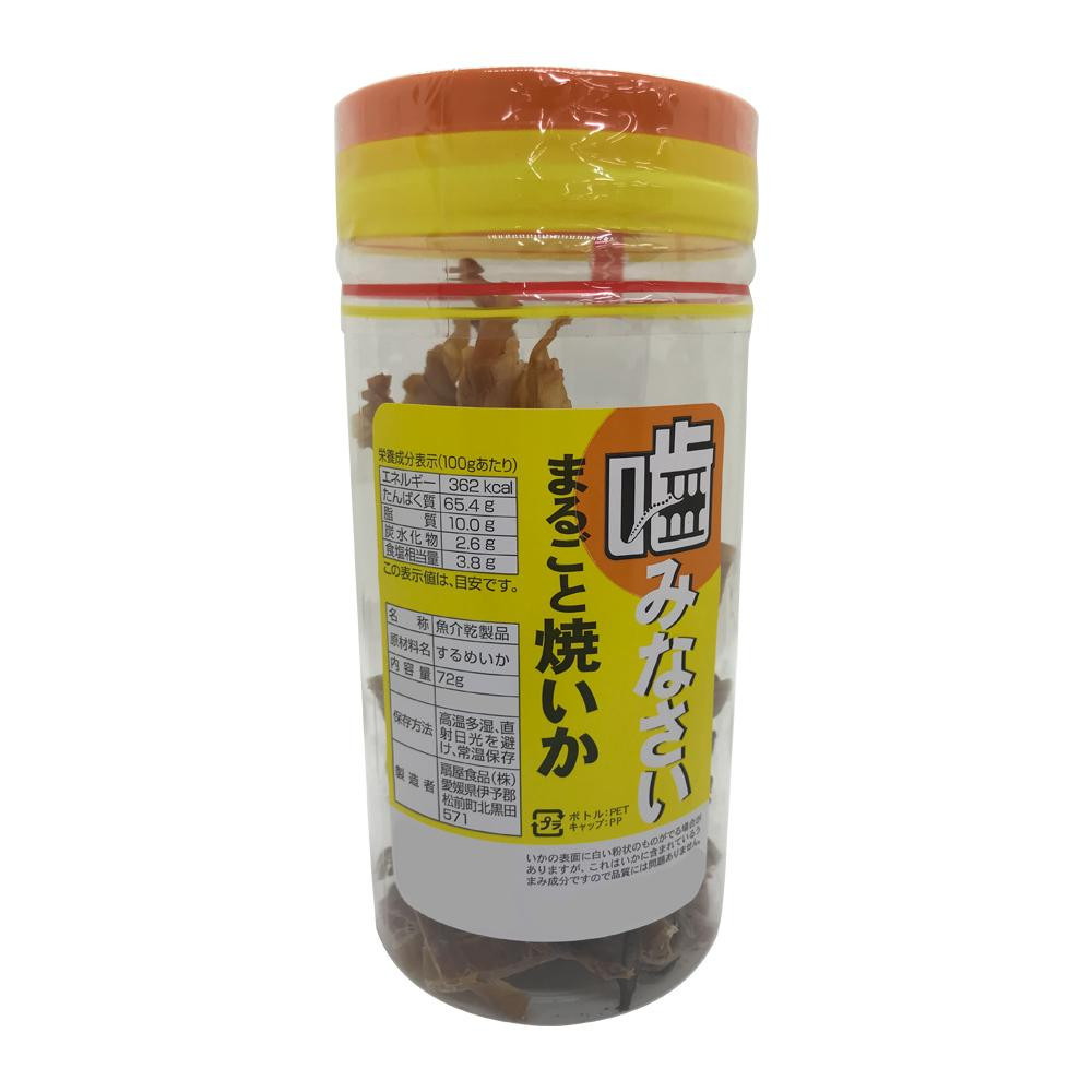 【同梱・代引き不可】 扇屋食品 噛みなさい まるごと焼きいか(72g)×60個