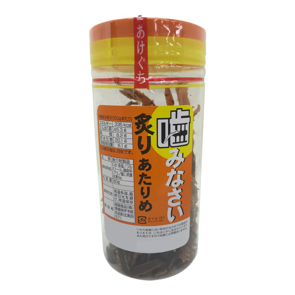 【同梱・代引き不可】 扇屋食品 噛みなさい 炙りあたりめ(80g)×60個