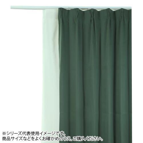 【同梱・代引き不可】 防炎遮光1級カーテン ダークグリーン 約幅135×丈200cm 2枚組
