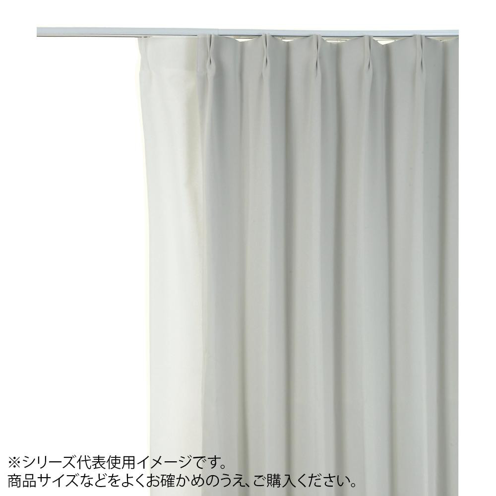 【同梱代引き不可】防炎遮光1級カーテン アイボリー 約幅135×丈230cm 2枚組