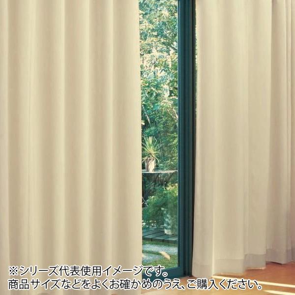 【同梱代引き不可】防炎遮光1級カーテン ベージュ 約幅150×丈230cm 2枚組