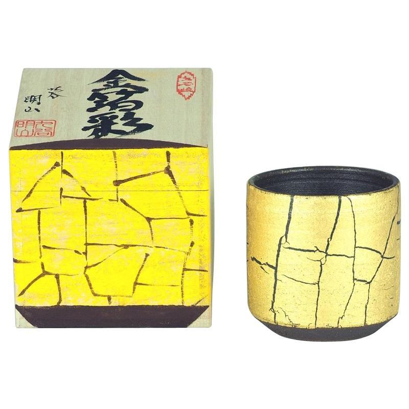 九谷焼 明山作 色いろかっぷ 金箔彩 330cc N118-14