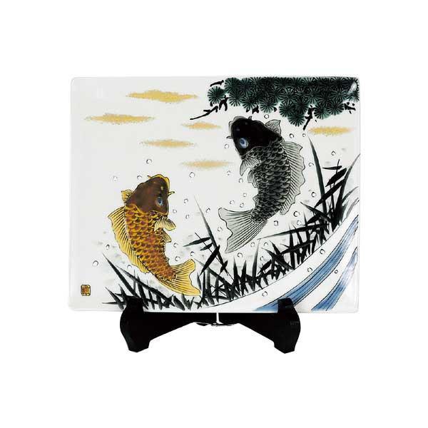 九谷焼 良則作 10号飾皿 鯉の滝上り N158-06