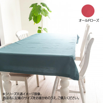 【同梱代引き不可】 日本製 テーブルクロス 綿麻 102×160cm オールドローズ