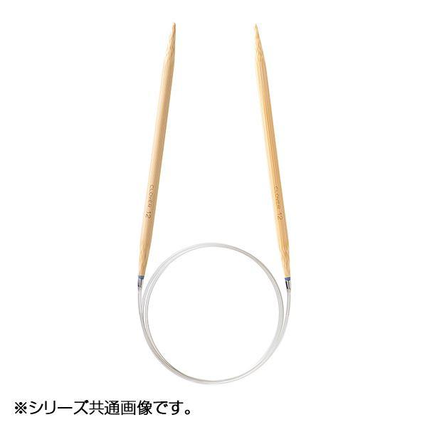 使いやすい編針です クロバー 再再販 匠 人気上昇中 輪針-S 45-702 2号 60cm