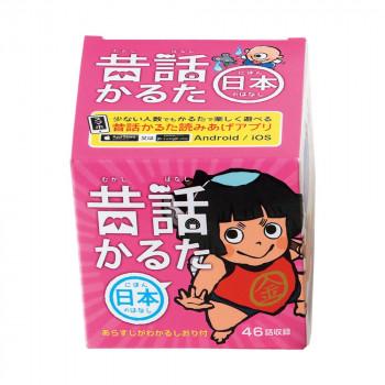 購買 コロン 再入荷/予約販売! とかわいいサイズのカルタ アプリ対応 koronto KO334 日本のはなし 昔話かるた