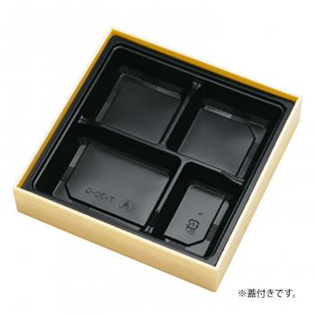 【同梱代引き不可】 仕出し容器 彩折 W-70(T-70-G黒) 90セット