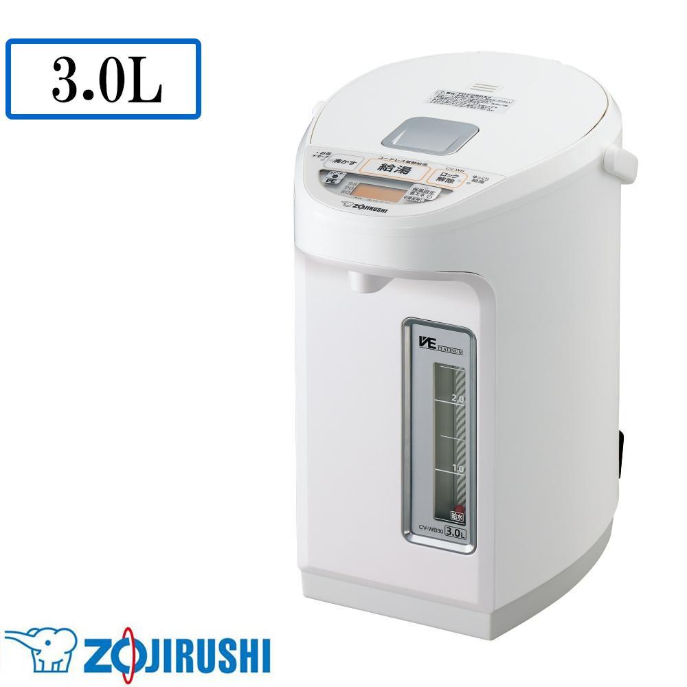 象印 マイコン沸とう VE電気まほうびん 優湯生(ゆうとうせい) WA(ホワイト) 3.0L CV-WB30-WA