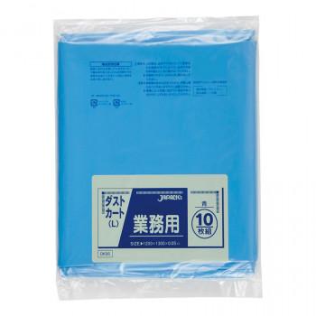 使いやすいポリ袋! 【同梱代引き不可】 ジャパックス 大型ポリ袋150L 青 10枚×10冊 DK96