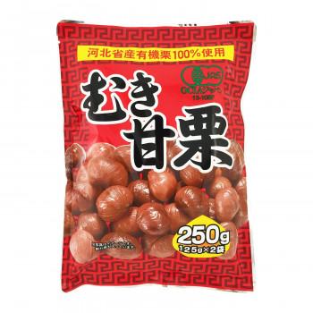 そのまま食べられるむき甘栗 【同梱・代引き不可】 タクマ食品 むき甘栗 20×2個入