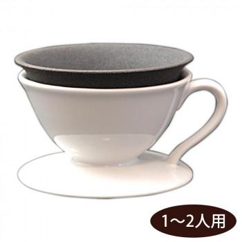 保障 セラミックフィルターでろ過しておいしさ引き立つコーヒーに 注文後の変更キャンセル返品 ニューセラミックスフィルター