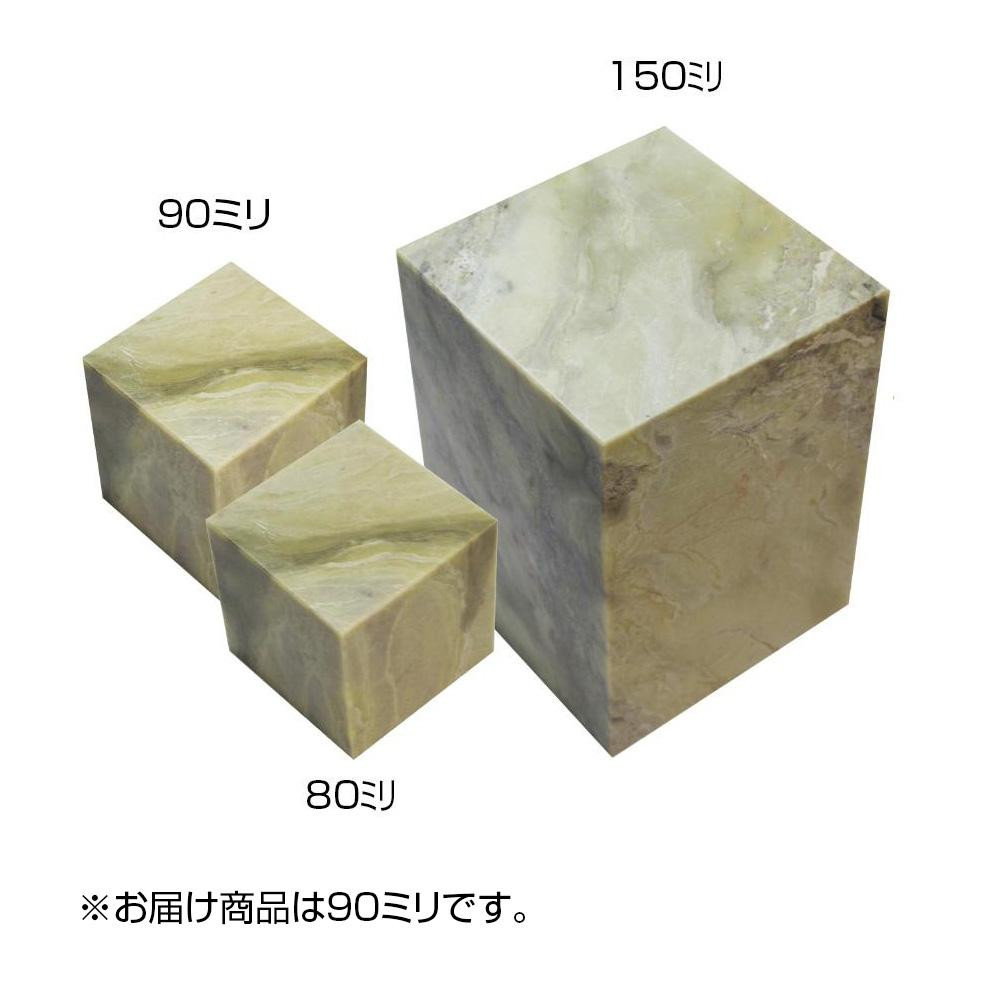 青田石を使用しました! 印材 青田石 90ミリ・HI11-20