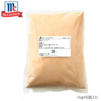香りの良いニンニクを使いやすい粉末状にします YOUKI ユウキ食品 信用 開店祝い MC ガーリックパウダー 1kg×5個入り 223035