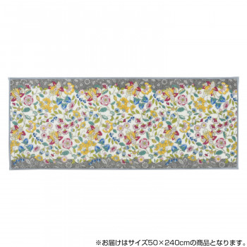 インテリアに合わせやすいカラー 川島織物セルコン ミントン ガーデンナチュール キッチンマット 50×240cm FT1230 LGR ライトグレー