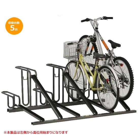 【同梱・代引き不可】ダイケン 自転車ラック サイクルスタンド KS-D285B 5台用