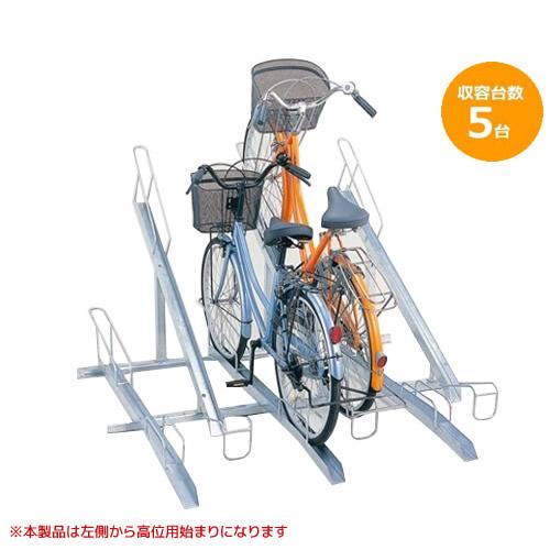 【同梱・代引き不可】ダイケン 自転車ラック サイクルスタンド KS-F285B 5台用