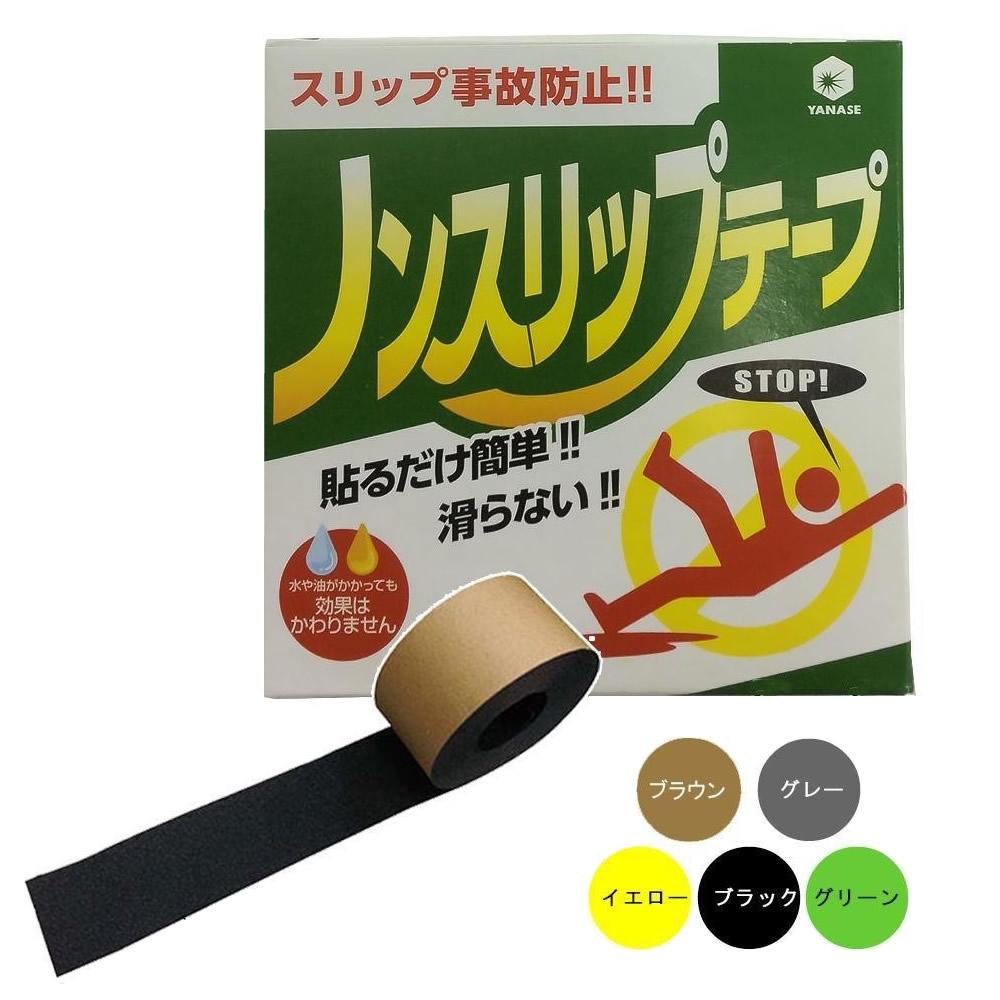 ケンマのヤナセ ノンスリップテープ 50×5000mm 厚み0.8mm 10個セット