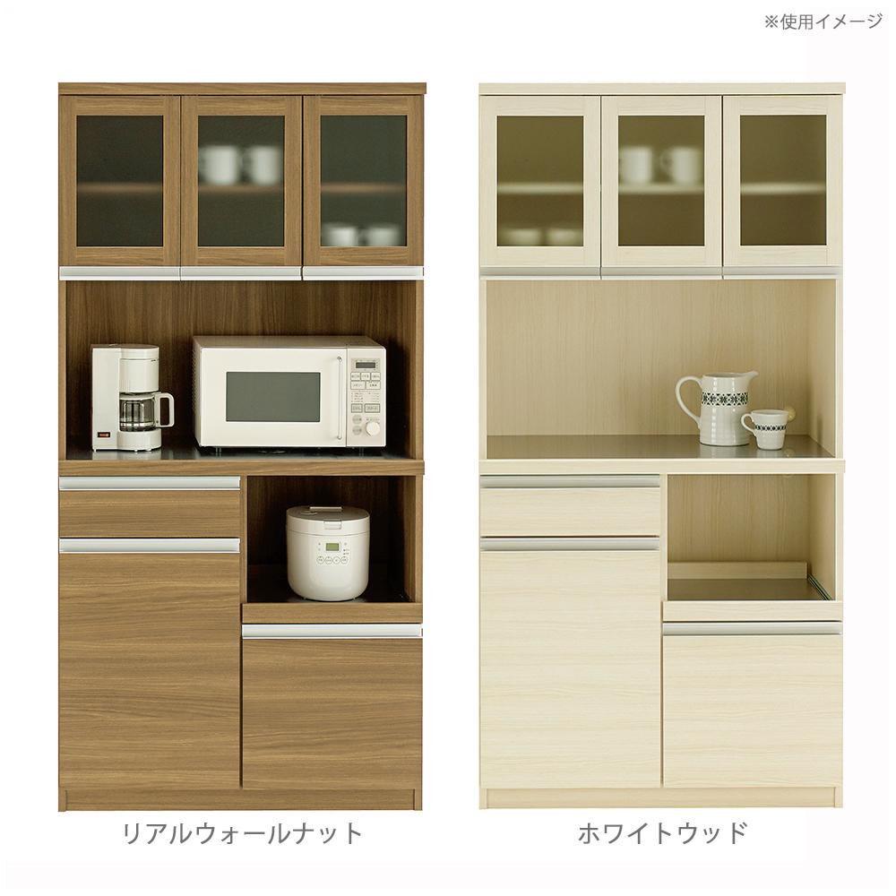 【同梱・代引き不可】フナモコ 日本製 KITCHEN BOARD JUST! 食器棚 ガラス扉 902×448×1800mm