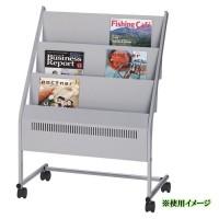 【同梱・代引き不可】サンケイ マガジンラック MGR-330