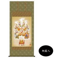 香山緑翠 仏画掛軸(尺4) 「真言十三佛」 桐箱入 OE1-J534