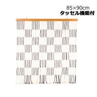 【同梱・代引き不可】ヒョウトク タッセル機能付 竹節型珠のれん W85×H90cm BW-5 BE&BR