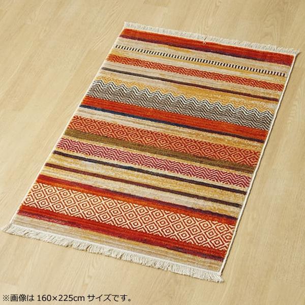 トルコ製 ウィルトン織カーペット『ルーン RUG』オレンジ約133×190cm 2345529