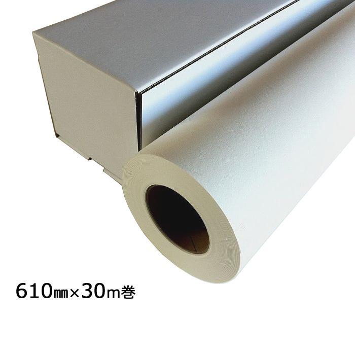 大判ロール紙(奉書紙) 業務用 インクジェット対応 610mm×30m巻 WA002-24