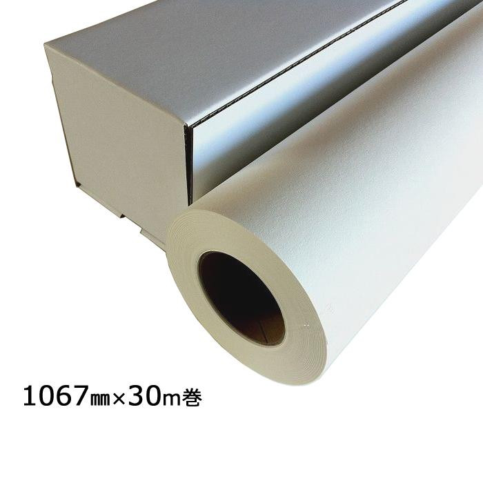大判ロール紙(奉書紙) 業務用 インクジェット対応 1067mm×30m巻 WA002-42