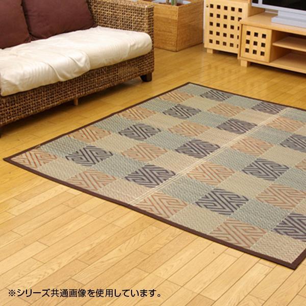 純国産 い草花ござカーペット ラグ 『五風』 ブラウン 江戸間4.5畳(約261×261cm) 4110904