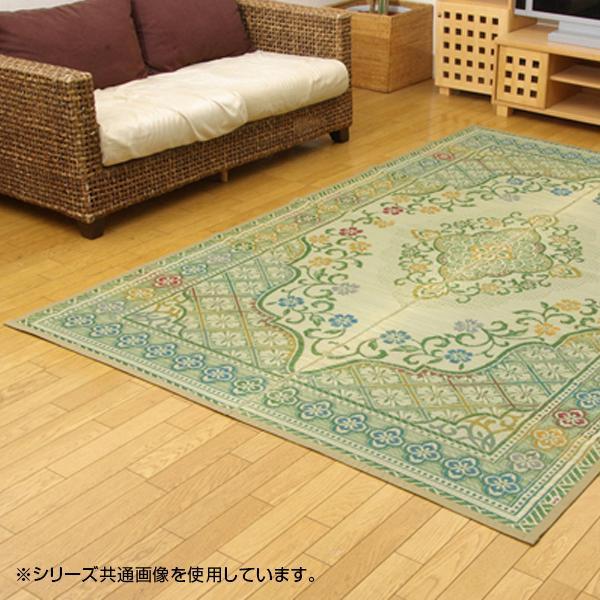 純国産 い草花ござカーペット ラグ 『アシック』 グリーン 本間6畳(約286×382cm) 4111016