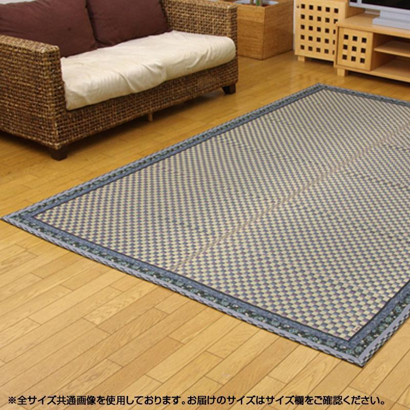 純国産 い草花ござカーペット ラグ 『かれん』 ブルー 江戸間10畳(約435×352cm) 4124809