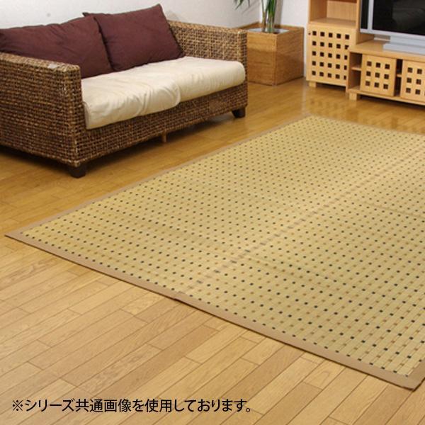 純国産 掛川織 い草ラグカーペット 『スウィート』 約191×191cm 4407050