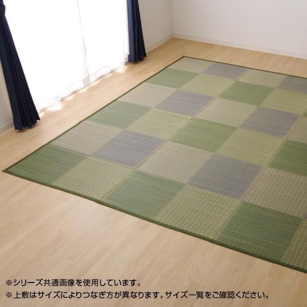 い草花ござカーペット ラグ 『ピーア』 ブルー 江戸間6畳(約261×352cm) 4323706