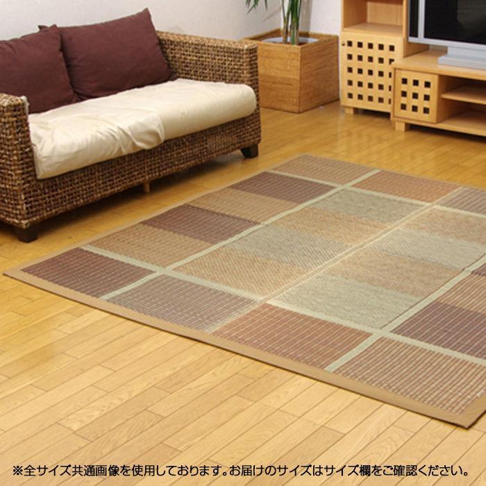 純国産 い草ラグカーペット 『(F)FUBUKI』 ブラウン 約191×250cm 8201430