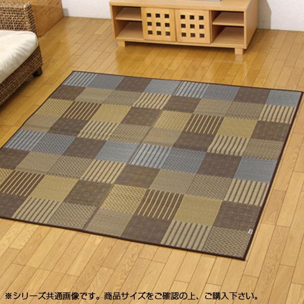 純国産 い草花ござカーペット ラグ 『DX京刺子』 ブラウン 江戸間2畳(約174×174cm) 4114302