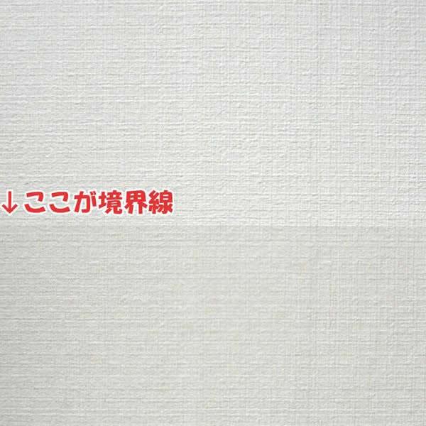 壁紙をキズ汚れから保護するシート 46cm×20m HKH-01RS