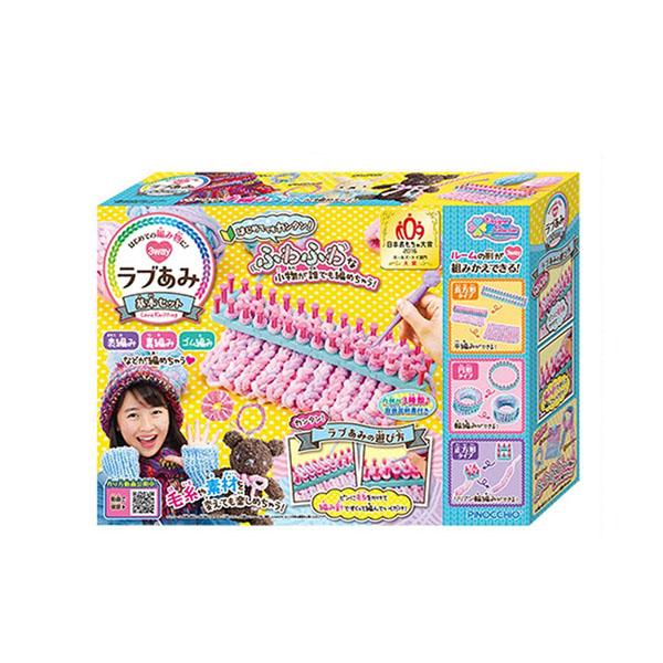 PINOCCHIO×ハマナカ はじめての編み物に! ラブあみ基本セット H190-001