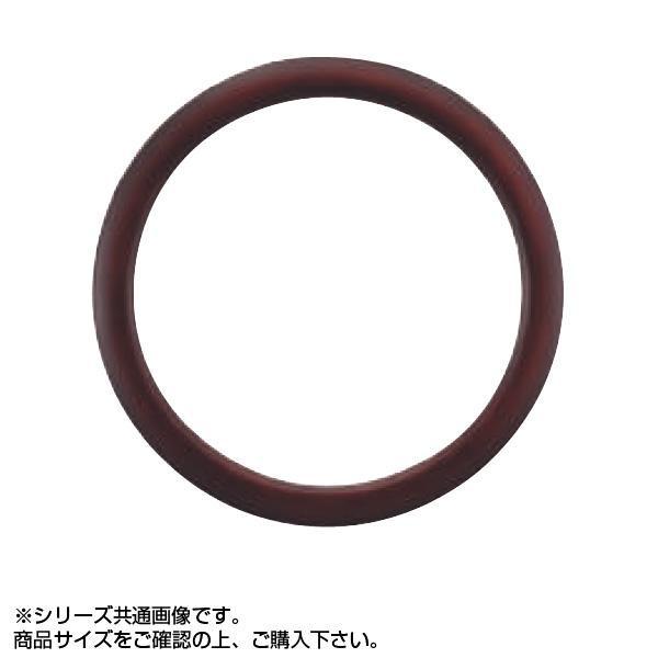 大額 5630 変形額 350×350正円 ブラウン