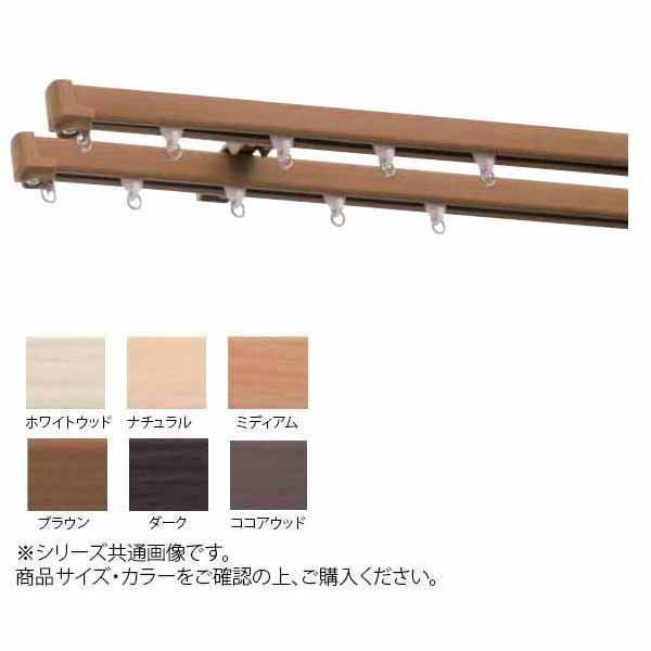 【同梱代引き不可】アコール カーテンレール K-21(フリーク)工事用セット 3.64m ダブル天井付 (1.82m×4本)