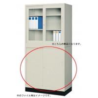 【同梱代引き不可】SEIKO FAMILY(生興) スタンダード書庫 スチール引戸データファイル書庫 G-335SS