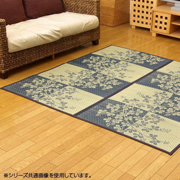 い草花ござカーペット ラグ 『DX萩』 ブルー 江戸間8畳(約348×352cm) 4306208