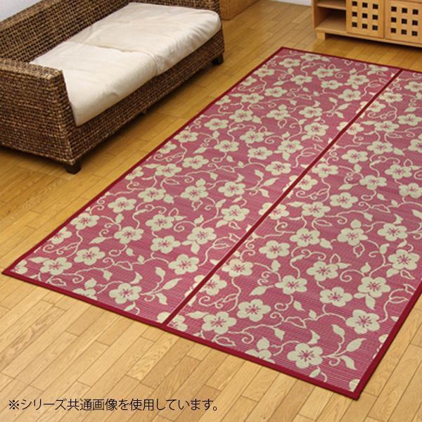 純国産 い草花ござカーペット ラグ 『梅唐草』 江戸間3畳(約174×261cm) 4113803