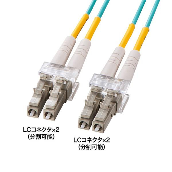 サンワサプライ OM3光ファイバケーブル 1m HKB-OM3LCLC-01L