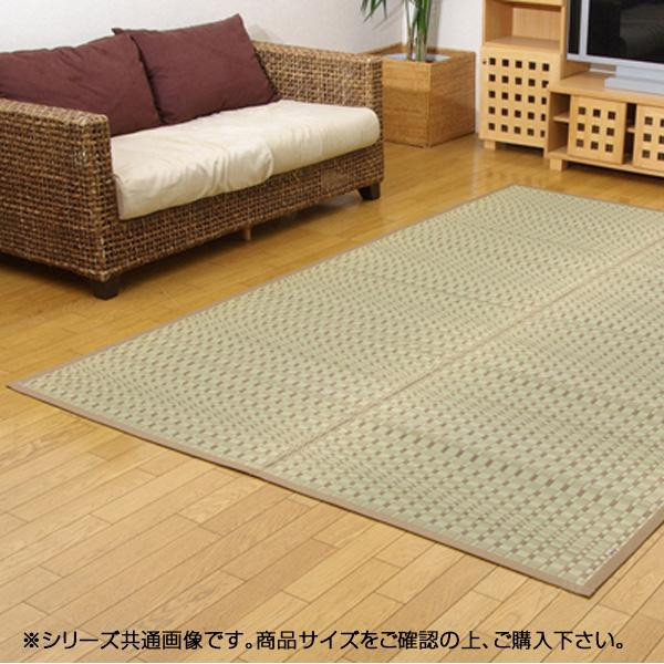 純国産 掛川織 い草カーペット 『奥丹後』 ベージュ 本間3畳(約191×286cm) 4412913