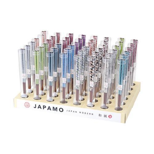 イシダ 箸 ジャパニーズモダンセット 48入 23cm 60073