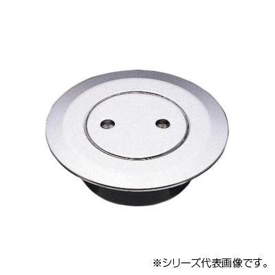三栄 SANEI 兼用ツバ広掃除口 H52-2-125