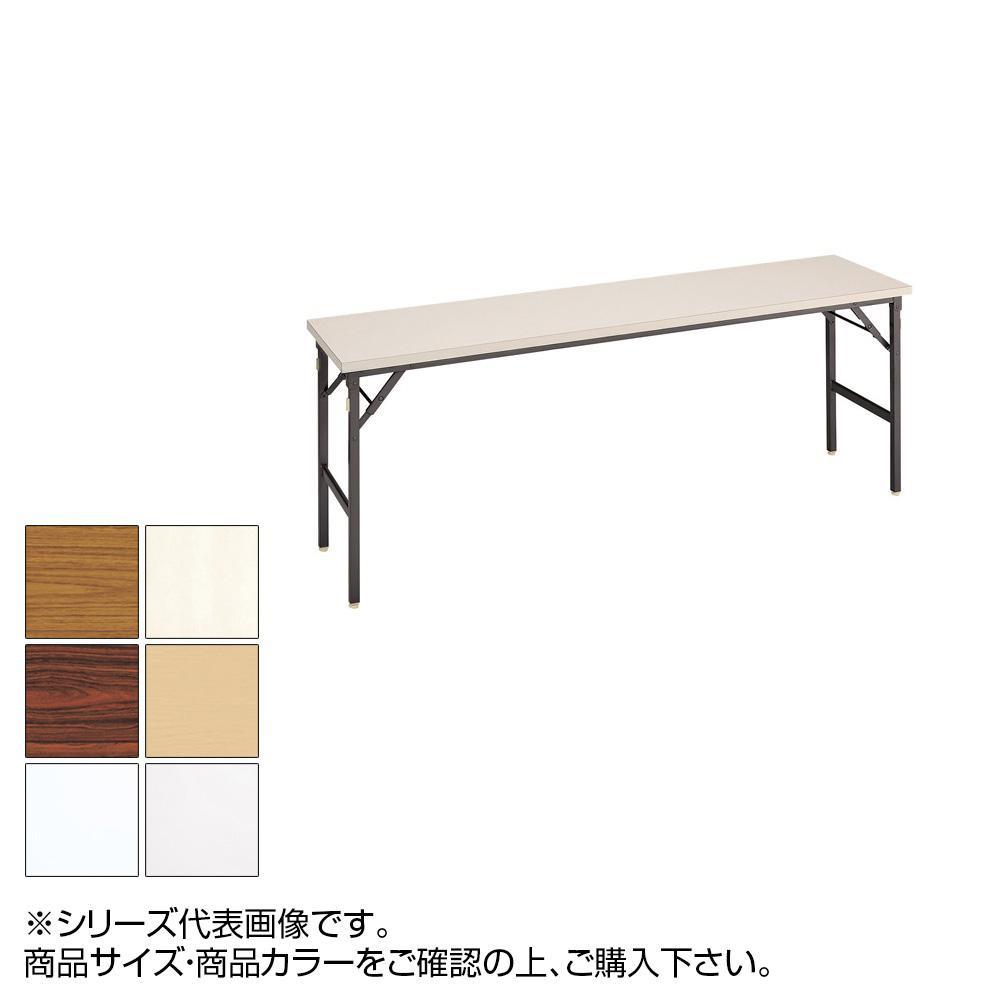 トーカイスクリーン 折り畳み会議テーブル クランク式 共縁 棚なし YT-155N