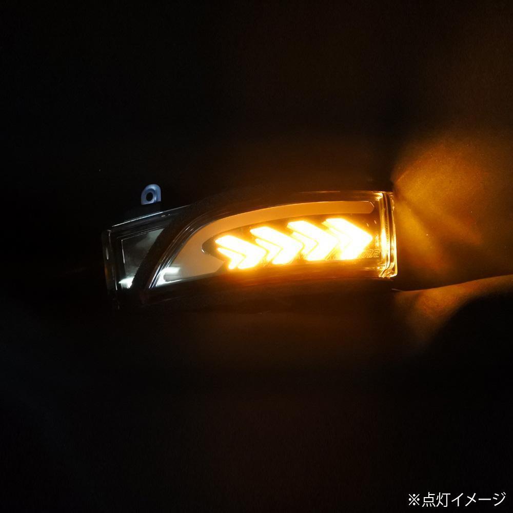 【同梱代引き不可】SoulMates ドアミラーLEDランプ SUBARU LEVORG他用 ブラック SM-014