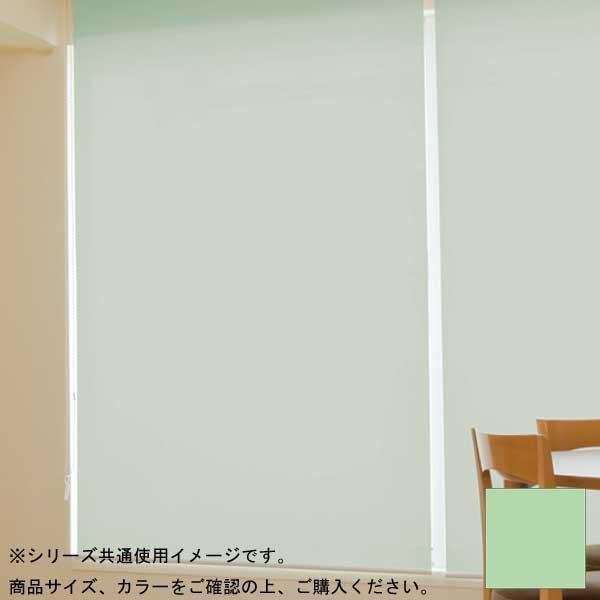 【同梱・代引き不可】 タチカワ ファーステージ ロールスクリーン オフホワイト 幅130×高さ200cm プルコード式 TR-179 ミントクリーム